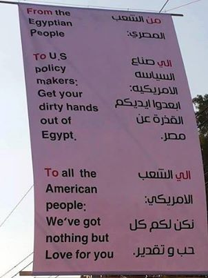 Egyptian policy makers get dirty hands out of egypt american people we've got nothing but love for you